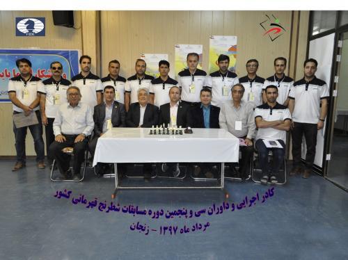 تصاویر تیم های شرکت کننده در سی و پنجمین دوره مسابقات شطرنج قهرمانی مدارس کشور  (مقطع متوسطه دوره اول)